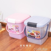 IRIS 愛麗思狗糧桶送狗糧勺容量3 4kg 家用小號全密封桶color shop YYP