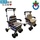 【海夫健康生活館】杏華 銀髮族 鋁製 健步車 助行車 英倫學院藍格風(F827)