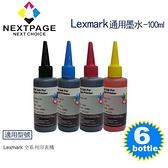【台灣榮工】Lexmark 全系列 Dye Ink可填充染料墨水瓶/100ml 三黑三彩特惠組