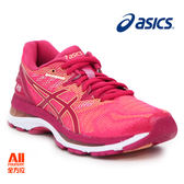 【asics亞瑟士】女款慢跑鞋 GEL-NIMBUS 20 -玫瑰紅(T850N2121)【全方位運動戶外館】