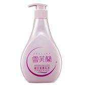 ★超值3件組★雪芙蘭細白修護乳液300g【愛買】