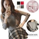 EASON SHOP(GU9739)韓版一字領坑條紋平口長袖上衣毛衣針織衫女上衣服落肩短版彈力貼身內搭衫紅色