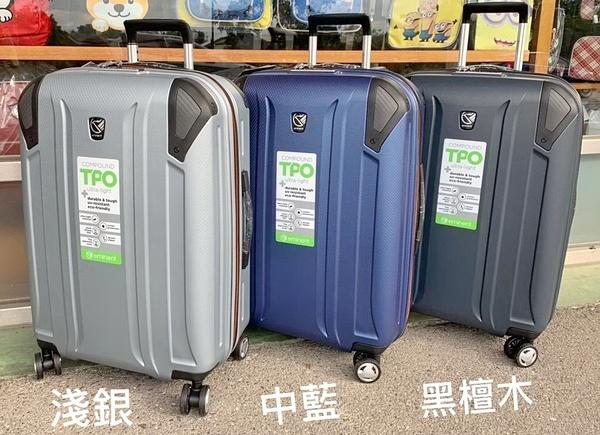 萬國通路 台灣製造28吋 TPO環保材質 霧面防爆拉鍊 行李箱/旅行箱-(3色) KH67