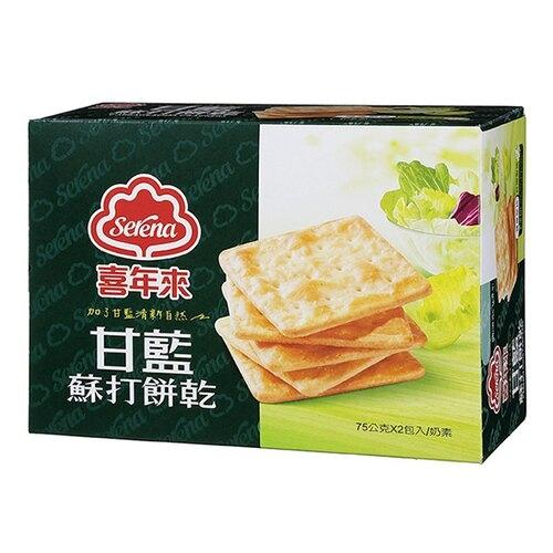 喜年來 甘藍蘇打餅乾 分享包 150g