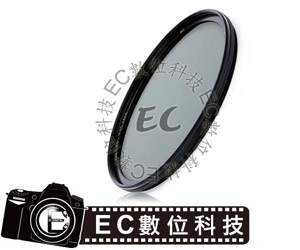【EC數位】德國 B+W XS-Pro MRC CPL 82mm 超薄框 奈米鍍膜 多層鍍膜 偏光鏡 全新盒裝