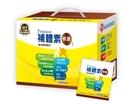 (加送3包) 補體素慎選1(粉體)蛋白質管理配方食品45g*30包/盒 *維康*