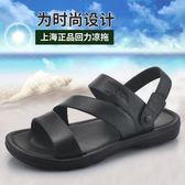 回力涼鞋男款新款兩用休閒鞋青年男士防水防滑耐磨塑料潮流沙灘鞋 全館免運折上折
