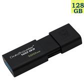 Kingston 128GB 128G【DT100G3】Data Traveler 100 G3 DT100G3/128GB USB 3.0 金士頓 原廠保固 隨身碟