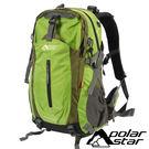 【PolarStar】透氣網架背包40L『蘋果綠』露營.戶外.旅遊.自助旅行.多隔間.登山背包.後背包 P17806