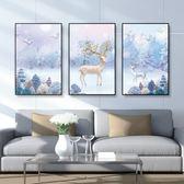 壁畫北歐客廳裝飾畫沙發背景墻三聯畫餐廳壁畫掛畫玄關畫現代簡約麋鹿