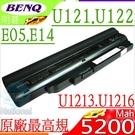 BENQ 電池(原廠六芯超長效)-明碁 U121,U122,U121-LC01,U121-SC01 U1213,U1216,E05,E14,U121W