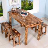 定制 碳化實木飯店速食桌椅面館小吃店燒烤餐廳戶外仿古火鍋店桌椅組合