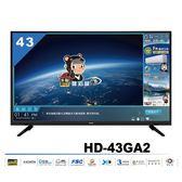 HERAN 禾聯 43吋 LED 液晶顯示器+視訊盒 HD-43GA2【不附帶安裝】