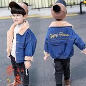 全館83折 男童牛仔外套刷毛秋冬裝夾克冬季加厚寶寶上著潮