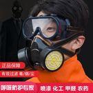 熱銷防毒面具雙罐防毒面具防塵口罩噴漆套裝...