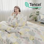 [小日常寢居]#HT034#絲柔親膚奧地利TENCEL天絲5尺雙人床包+枕套三件組(不含被套)台灣製/萊賽爾Lyocell