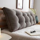 全棉日繫水洗棉床上沙發大靠墊棉質雙人長靠枕抱枕韓式床頭大靠背