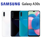 三星 SAMSUNG Galaxy A30s 6.4吋 4G/128G-白/黑/綠~[6期0利率]