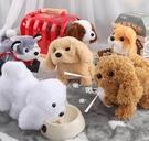 電動玩具 玩具狗狗走路會叫電動仿真毛絨機器電子泰迪小狗會跑的寵物【快速出貨八折鉅惠】
