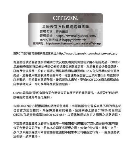 CITIZEN 星辰(CB0160-51L) 限量電波錶 光動能 防水 時尚 男錶/藍/42mm