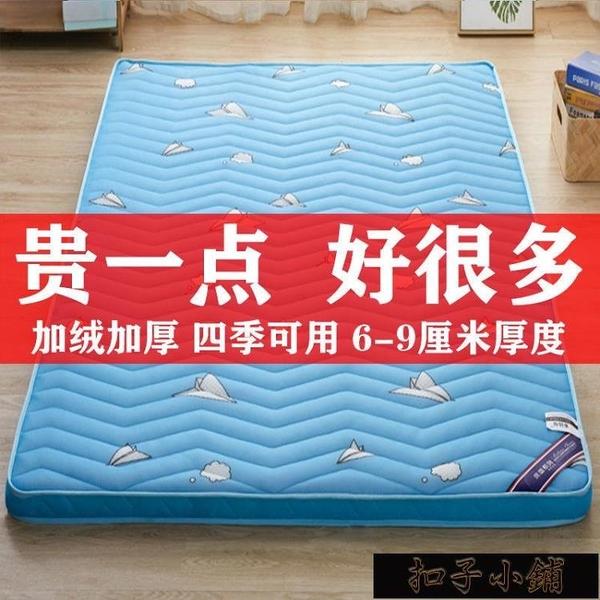 床墊 可折疊床墊加厚1.8米雙人1.5米單人宿舍榻榻米褥軟床墊子家用
