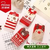 聖誕襪子女大紅色結婚冬季純色棉質中筒襪秋冬款加厚長筒棉襪男潮 雅楓居