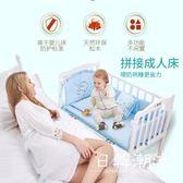 嬰兒床實木多功能白色寶寶床新生兒搖籃床兒童床大床拼接小床bb床