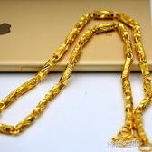 沙金項鍊男歐幣金飾品24K黃金色鍍金持久不掉色項鍊沙金首飾 【韓語空間】