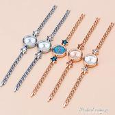 手鍊錶女士手錶款時尚潮流女學生韓版簡約防水休閒大氣少女心鍊條·蒂小屋