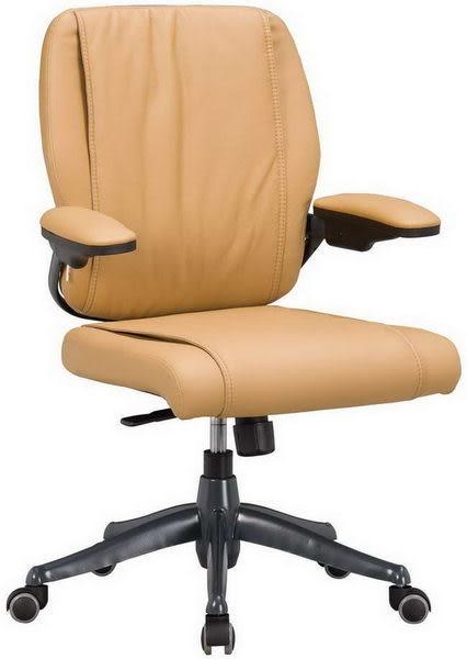 HP332-01 造型椅YS-384B(懸吊後仰+氣壓)