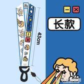 手機掛繩和風貓飯閃電眼原創可愛掛脖胸牌鑰匙扣可拆卸長款短 快意購物網