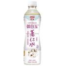《限宅配1箱》愛健 御白玉 薏仁水 530ml*24瓶/箱