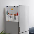 碎花 幾何冰箱蓋布 防塵罩 冰箱罩 蓋巾 冰箱套 收納袋 冰箱防塵罩 冰箱掛袋【RS704】