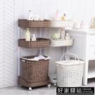 衛生間置物架浴室多層洗衣機儲物廁所落地收納架洗澡洗手間馬桶架