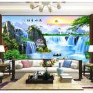 壁紙-電視背景墻壁紙 無縫大型壁畫客廳中式無紡布墻紙3D立體墻布山水【大咖玩家】T1