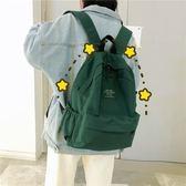 後背包 書包女韓版高中大學生潮牌校園簡約百搭森繫古著感少女後背包 【瑪麗蘇】