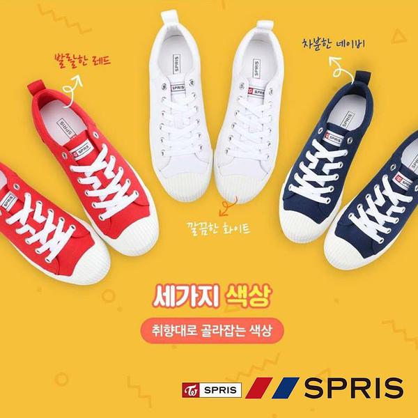 周子瑜 TWICE x 韓國 SPRIS 聯名鞋款 TWEET 貝殼頭帆布鞋系列 小白鞋 平底鞋  情侶鞋