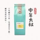 中年大叔.大叔好棒棒-鹹蛋黃(160g/包,共兩包)﹍愛食網