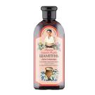 俄羅斯 Agafia 阿卡菲 牛奶蛋白溫和護色洗髮乳 350ml 阿卡菲老奶奶【YES 美妝】