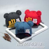 韓版寶寶帽子1-2歲男童薄款純棉6-12個月女孩嬰兒鴨舌帽遮陽        時尚教主