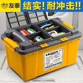 後備箱儲物箱汽車載收納箱車內置物整理收納盒車用裝飾品大全神器NMS【創意新品】