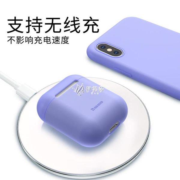 Airpods保護殼 倍思airpods保護套airpods2耳機2代硅膠軟殼蘋果無線藍牙耳機airp 京都3C