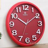 客廳靜音時鐘宜家家居3D掛錶石英鐘個性卡通簡約掛鐘【米蘭街頭】igo