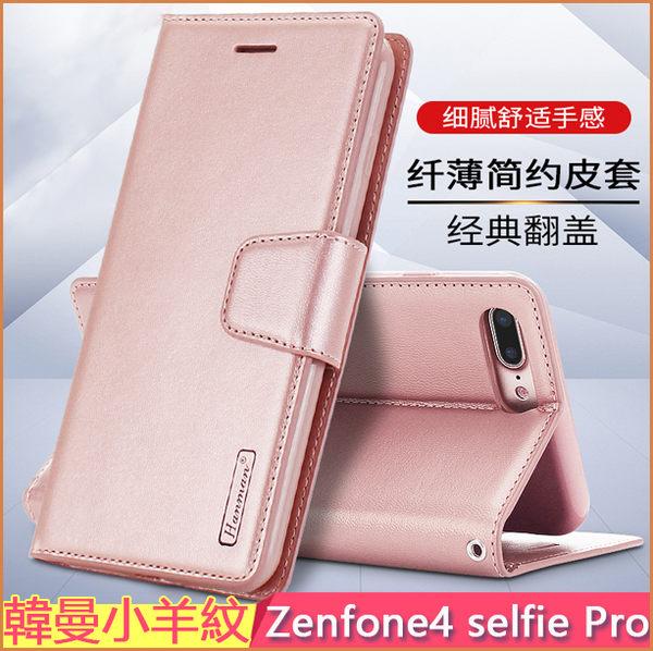 韓曼小羊紋 ASUS 華碩 zenfone4 Selfie Pro ZD552KL 手機皮套 磁釦 Z01MDA 保護套 防摔 保護殼 手機殼 手機套