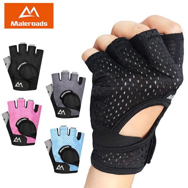 Maleroads 運動健身手套 輕薄透氣高彈性設計!! 運動無負擔 騎自行車 健身 舉重 戶外活動 運動手套