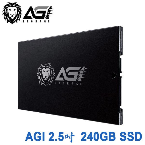 【免運費】AGI 亞奇雷 240GB SATA3 2.5吋 SSD 固態硬碟 公司貨 240G