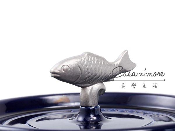 Staub 鑄鐵鍋動物造型把手(魚)