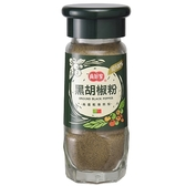 真好家黑胡椒粉(鑽石瓶)35g【愛買】
