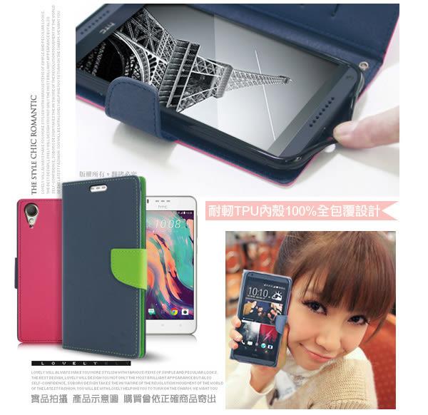 【台灣製造】MyStyle HTC Desire10 Lifestyle 期待雙搭側翻皮套