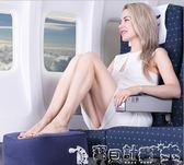 充氣腳墊 長途飛機旅行睡覺神器充氣腳墊u型枕頭頸枕出國旅游汽車足踏腳凳 寶貝計畫